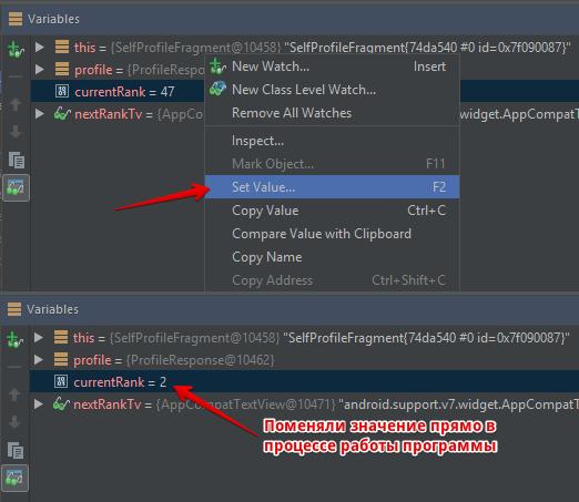 Debug ошибок в андроид приложениях